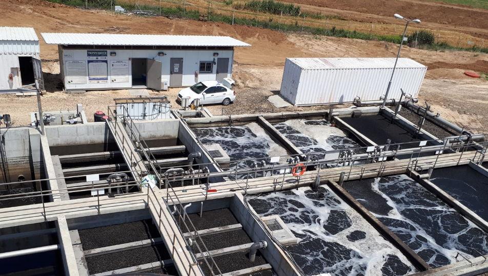 Aqwise - Aerobic Wastewater Treatment